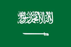 Vlag saoedi arabië